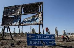 Россия начала подготовку к аннексии «ЛДНР»