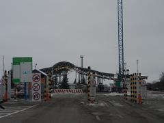 Что произойдет с закрытым участком российско-украинской границы