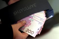 Минималку в Украине могут повысить в три раза