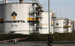 Суд ЕС признал законными санкции против Роснефти