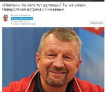 Российский журналист в коме «взял интервью» у мертвого спортсмена