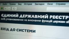 «Закон Чорновил» от Порошенко. Зачем власть «бьет декларациями» поантикоррупционерам?