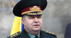 Полторак заявив, що ЗС України готові до перемир