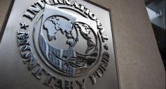 У МВФ розглянуть українське питання