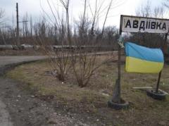 Прифронтовая  Авдеевка: до сих пор не удалось восстановить электроснабжение, в городе проблемы с водой