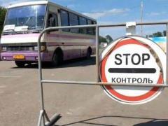 """На КПВВ в Донбассе у многих автомобилистов возникли проблемы - """"Донбасс SOS"""""""