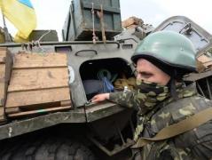Сегодня боевики трижды вели обстрелы на донецком направлении фронта