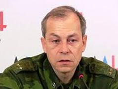 Басурин озвучил потери боевиков за неделю