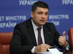 Гройсман обещает увеличить размер пенсий украинцам уже с 1 октября, но при одном условии