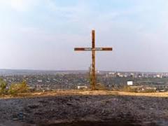 В Донецкой области возле горы Карачун появится дубовый лес в память о защитниках Украины