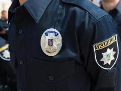 Полиция Донецкой области объявила конкурс на должности психологов