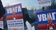 Українські націоналісти готуються закривати російські банки в Україні