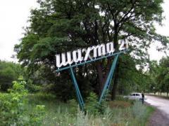 """Боевики """"ДНР"""" решили закрыть еще одну шахту, горняки в шоке"""