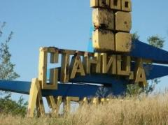 Боевики снова сорвали разведение сил и военной техники у Станицы Луганской