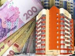 Налог на недвижимость: украинцам придется платить больше