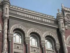 """НБУ призывает правоохранителей пресечь действия """"Национального корпуса"""" против банков с российским капиталом"""