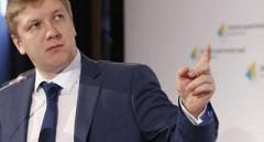 Керівник «Нафтогазу» засмутив українців новиною щодо вартості газу