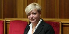 Гонтарева сегодня объявит об отставке