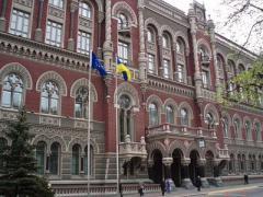 Курс НБУ на 11 апреля:  гривня укрепилась по отношению к доллару, евро и российскому рублю