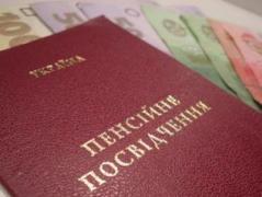 Отмена налогов и осовременивание пенсий - чего ожидать украинцам от пенсионной реформы