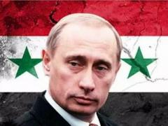 Путин назвал главную цель России в Сирии