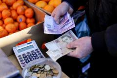 Тарифы и дорогие продукты. Как в Украине растет инфляция