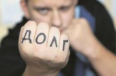 «Наложит арест на вашу квартиру». Кто идет на смену коллекторам в Украине