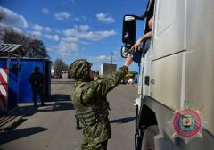 """Праздничного"" режима на КПВВ в зоне АТО не будет"