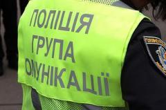 """Опубликовано """"руководство по выживанию"""" для иностранных гостей """"Евровидения"""""""