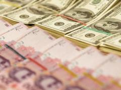 Курс НБУ на 14 апреля: доллар стал дешевле, а евро - дороже