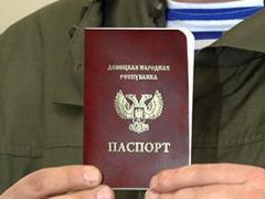 Мужчина с паспортом ДНР за 100 долларов пытался пересечь линию разграничения на Донбассе