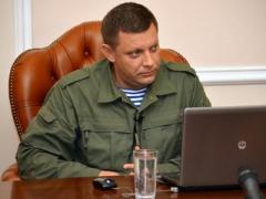 """Главарь """"ДНР"""" Захарченко хочет сесть за стол переговоров с Порошенко"""