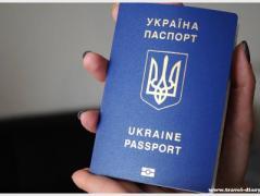 Как безвиз для Украины отразится на жителях оккупированного Донбасса