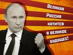 Как связаны выборы президента и вероятность распада России - мнение эксперта
