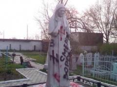 В Мариуполе неизвестные осквернили советский памятник (ФОТО)
