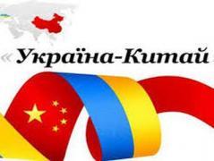 """Китай предлагает Киеву решать """"украинский кризис"""" мирным путем"""