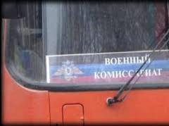 «Военнообязанные ДНР»: как выехать из «республики» (ВИДЕО)