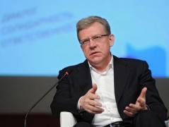 В России признали, что последние десять лет для экономики страны потеряны
