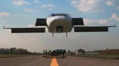 В Германии испытали прототип аэротакси (ВИДЕО)