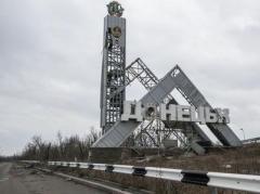 Права человека абсолютно не нужны там, где действует право автомата - блогер о жизни в оккупированном Донецке