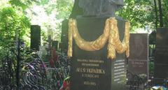 В Киеве вандалы украли части памятника поэтессе Леси Украинки