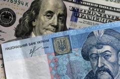 Госдолг Украины перевалил за психологическую отметку