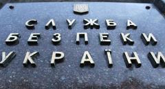 У СБУ виступили проти рішення влади Одеси повернути радянські назви