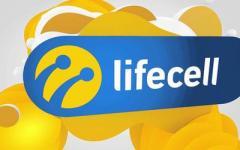lifecell запустил сервис возврата ошибочных платежей