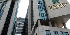 «Сбербанк» подал апелляцию против запрета на использование одноименной ТМ