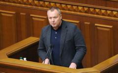 Порошенко лишил украинского гражданства нардепа Артеменко