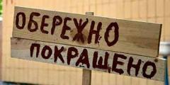 Кожен четвертий українець не сплачує податки