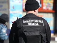 В Одессе второй раз за день ищут взрывчатку в Доме профсоюзов