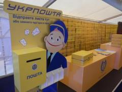 """Укрпочта запускает """"медленную"""" эконом-доставку"""