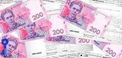 Украинцы получили субсидий на десятки миллиардов